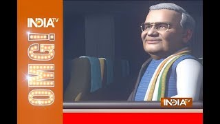 OMG: A tribute to former Prime Minister Atal Bihari Vajpayee