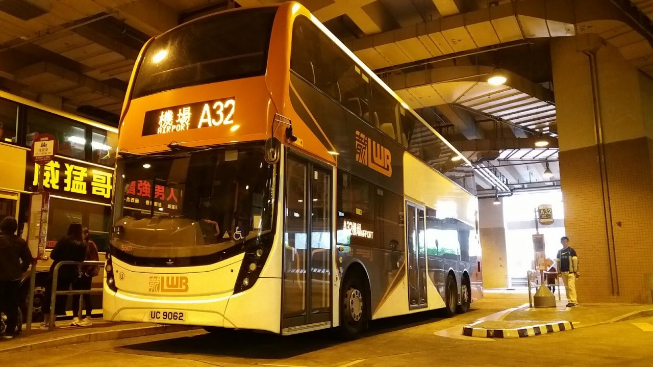 [Full Journey] Long Win Bus Rt  A32 Kwai Chung Estate →Airport (GTC)