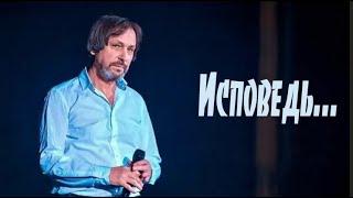 Николай Носков - Исповедь/ не осуждай меня, Господь...(HD720p)