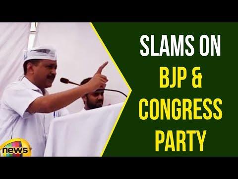 Arvind Kejriwal Latest Speech at Haryana | AAP Slams on BJP and Congress Party | Mango News Mp3