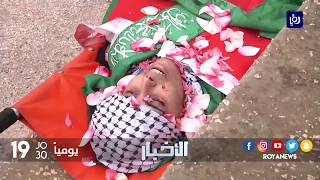 تشييع الشهيد الفتى علي قينو مع استمرار محاصرة نابلس - (12-1-2018)