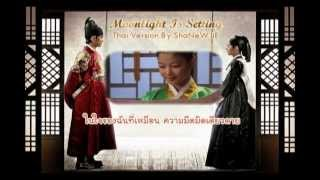 Moonlight Is Setting - OST. The Moon That Embraces the Sun [Thai Version By ShaNeWJiE]