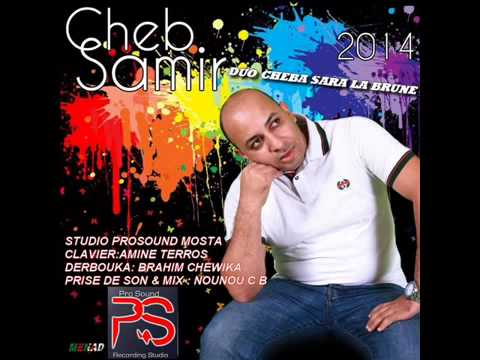 CHeB SaMiR Duo CHeBa SaRaH La BRuNe  KHaLouH  2014 BY DJ TaHiRo0o   YouTube