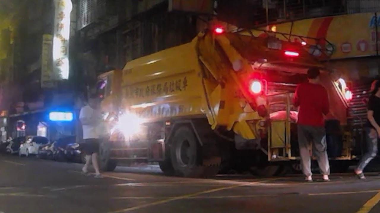 土城垃圾車 - YouTube