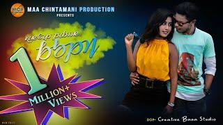 Gambar cover SENGEL LEKAN KULI AAMDO II NEW SANTALI VIDEO 2019 II MCP PRODUCTION