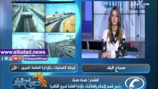مرور القاهرة: إجراءات جديدة لتخفيف الأحمال المرورية في المعادي .. فيديو