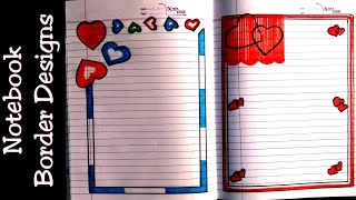 Heart||Notebook border designs| rulled paper border designs handmade| simple border designs on paper