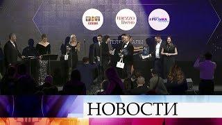 В Москве лучшим телеканалам и мультимедийным проектам вручили премию «Большая цифра».