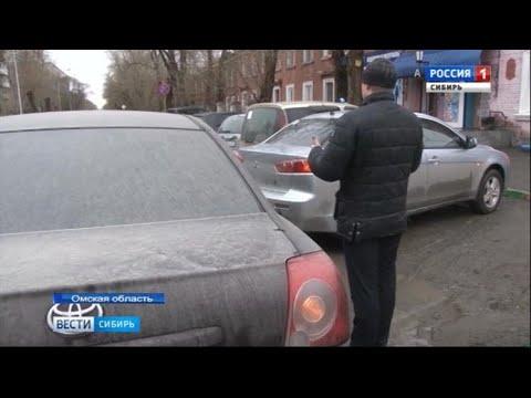 Автоподстава: в Омске судят мошенников, обманувших семь страховых компаний