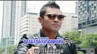 Sbot Muk Preah Kor Men Cheur by Sereymon-Sunday VCD Vol 116