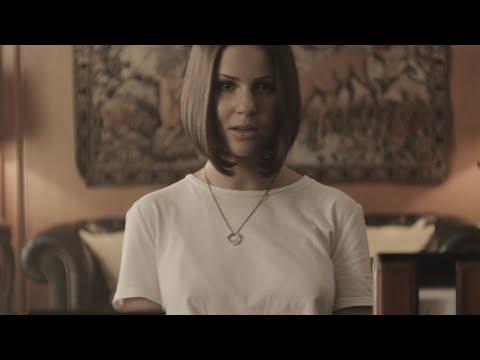 Marina Kaye – Twisted