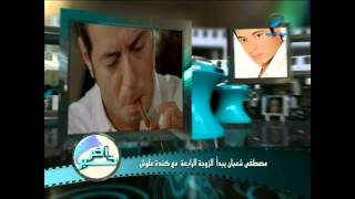 """مصطفى شعبان يبدأ """"الزوجة الرابعة"""" مع كندة علوش Video"""