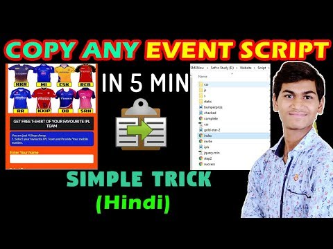 Copy Any Event Script 🔥 I In Just 5 Min 🔥 I Make and Earn 50$ Daily I By Absence