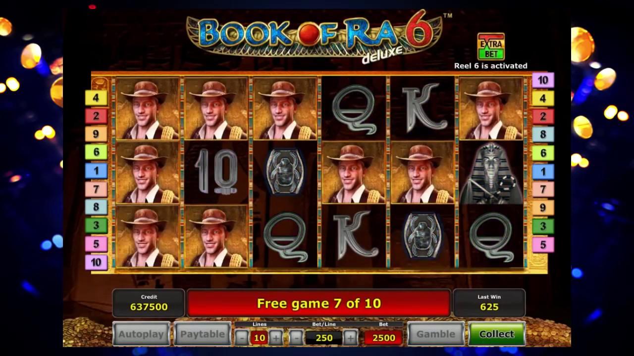 Игровые аппараты book of ra казино монте карло смотреть онлайн