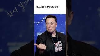 [스낵 뉴스]  앞으로 말보로를 안판다고? / 머스크.…