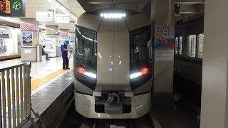 東武鉄道 500系 特急リバティ会津101号 浅草駅~会津田島駅 全区間車窓 View of the  Revaty Aizu limited express