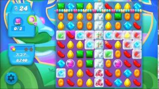 Candy Crush Soda Saga Level 231 2-STAR No Boosters