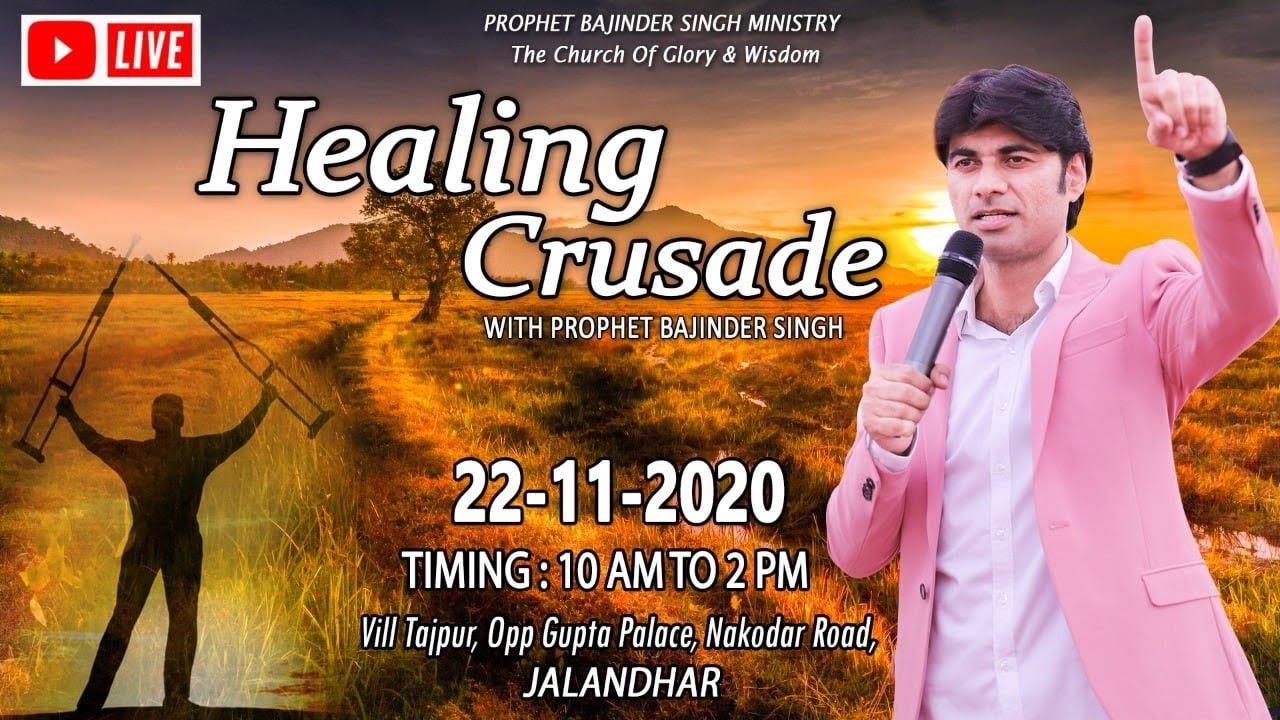 Prophet Bajinder Singh Ministry Morning Live Meeting