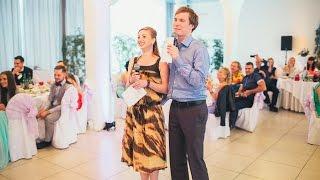 Оригинальное поздравление на свадьбу - Фил и Аня