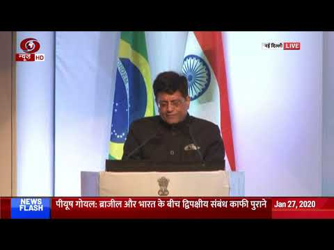 Minister of Railways and Commerce & Industry Piyush Goyal addresses India-Brazil Business Forum