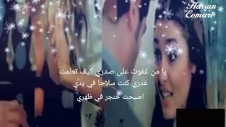 عبد القهار زاخوي خوزي من نكربا أفين🙁🙁😔😔