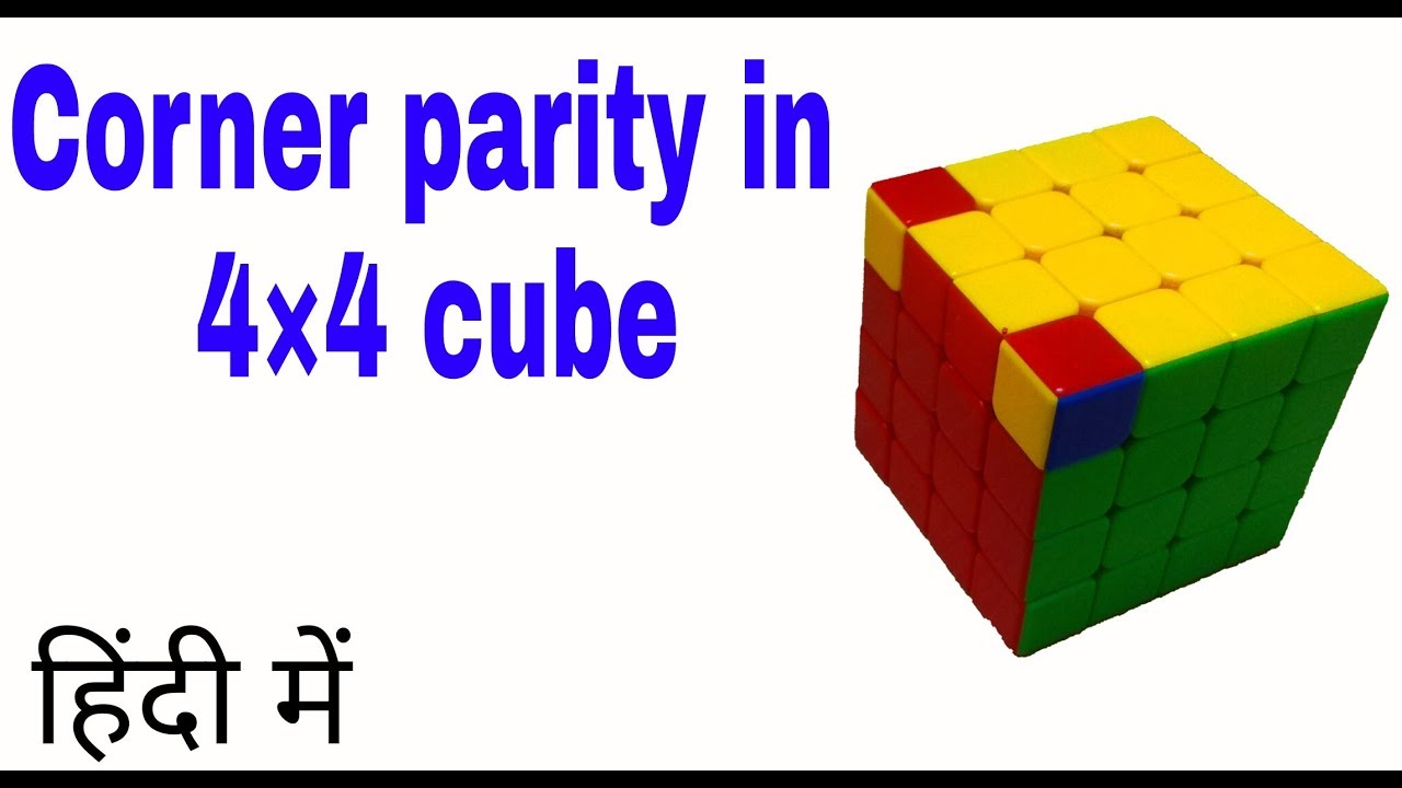 How to solve corner parity in 4×4 cube in hindi