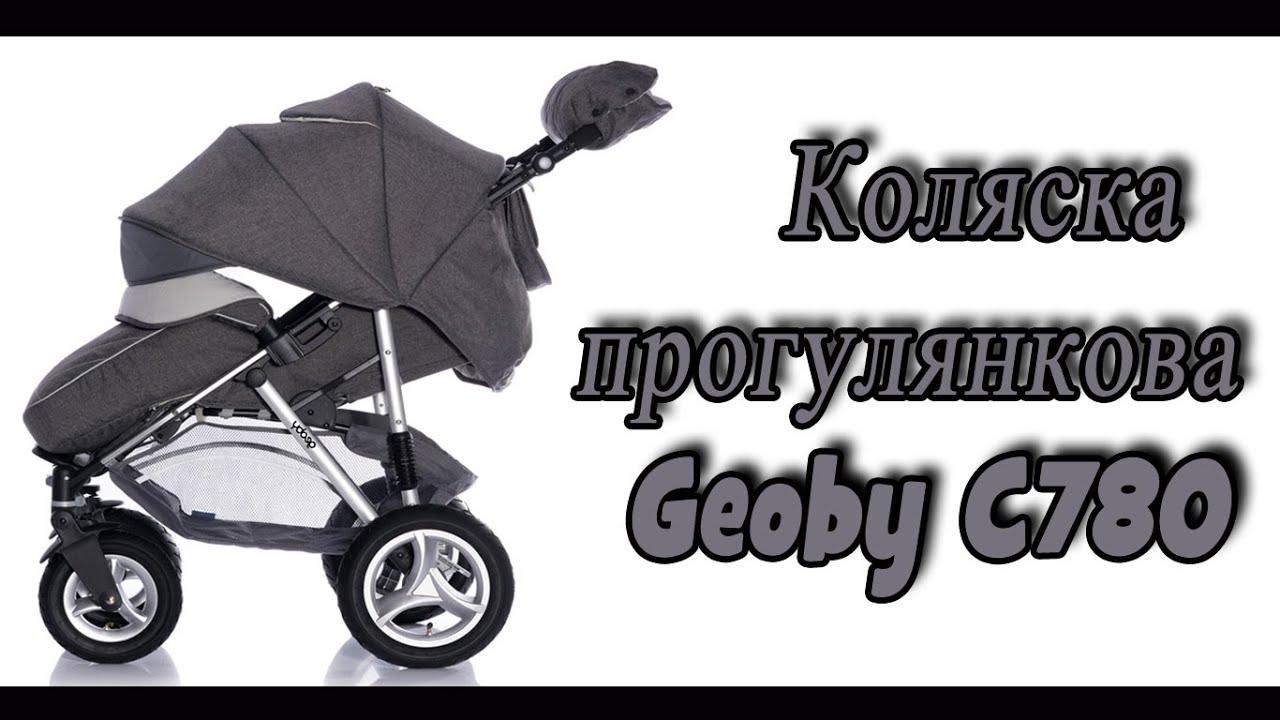 Универсальная и прочная коляска geoby-c780-r358 будет служить вам и зимой и летом!