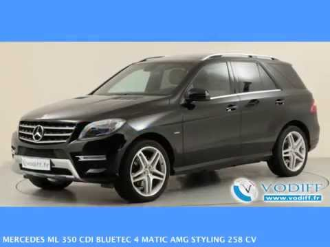 vodiff mercedes occasion alsace mercedes ml 350 cdi bluetec 4 matic amg styling 258 cv youtube. Black Bedroom Furniture Sets. Home Design Ideas