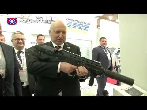 Уголовное дело против Турчинова
