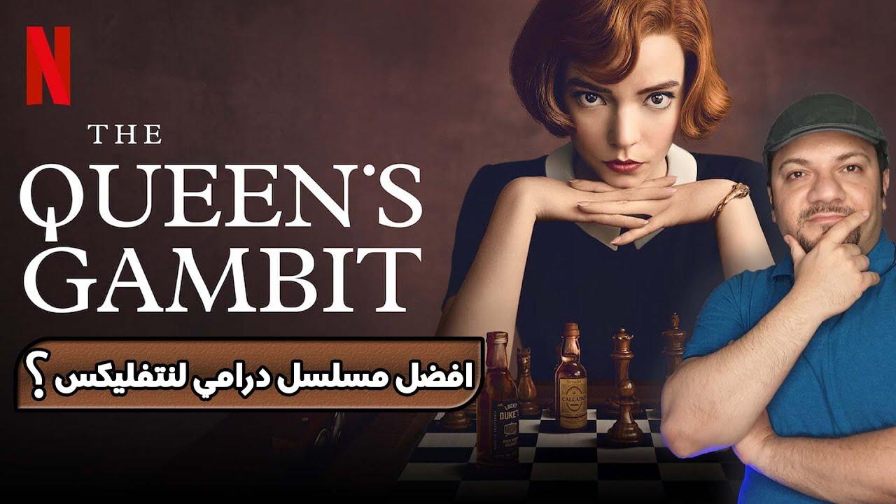 فيلم و قصة בטוויטר The Queen 6
