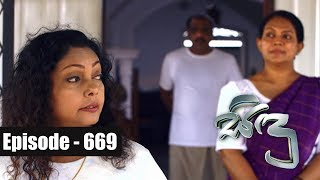 Sidu | Episode 669 28th February 2019 Thumbnail