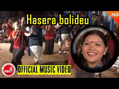 Hasera bolideu by Narayan Rayanajhi and Bishnu Majhi