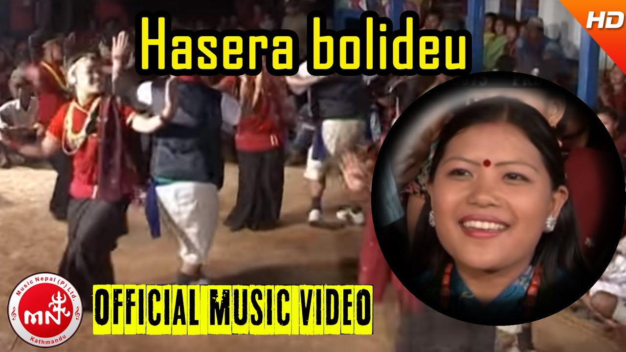 Download Hasera Bolideu | Bishnu Majhi | Narayan Rayamajhi | Nepali Lok Dohori