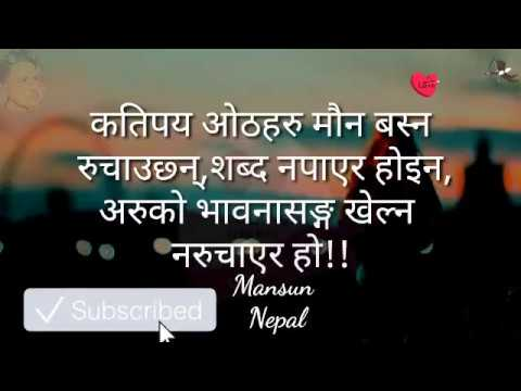 Nepali Heart Touching Lines Quotes Nhltv Net