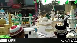 Wo Madina Jise Sarkar Ki Manzil Kahiye Dhanbad loyabad Dhanbad loyabad