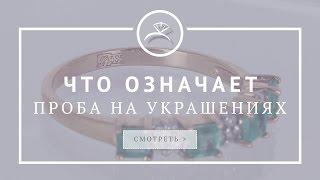 видео Серебро 875 кулоны (подвески)