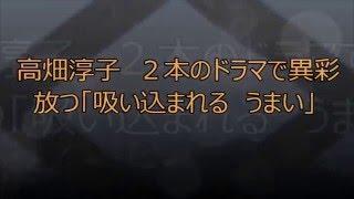 三谷幸喜氏久々のNHK大河ドラマで、平均視聴率が第2話で20%を超...
