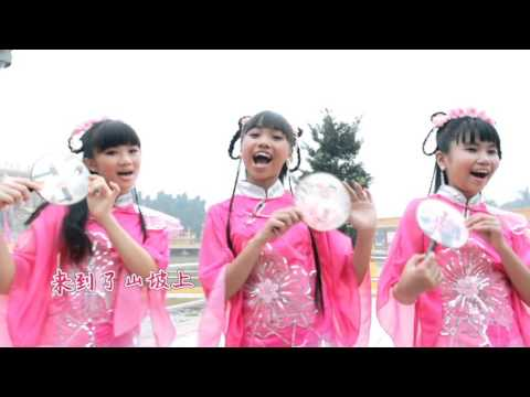 2016 chinese new year song