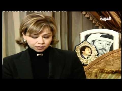رغد صدام حسين ... شيء من الذاكرة