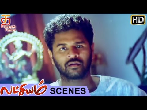 Prabhu Deva impressed by Lawrence dance | Lakshyam Movie Sce