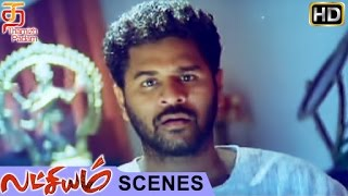 Repeat youtube video Prabhu Deva impressed by Lawrence dance | Lakshyam Movie Scenes | Charmi | Thamizh Padam