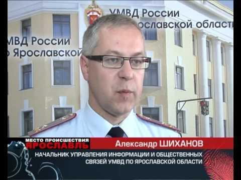 В Ярославле охранников автосалона заподозрили в угоне автомобилей