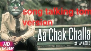 Aa Chak Challa-Sajjan Adeeb||Funny Version||My Talking Tom version||aah chak challa