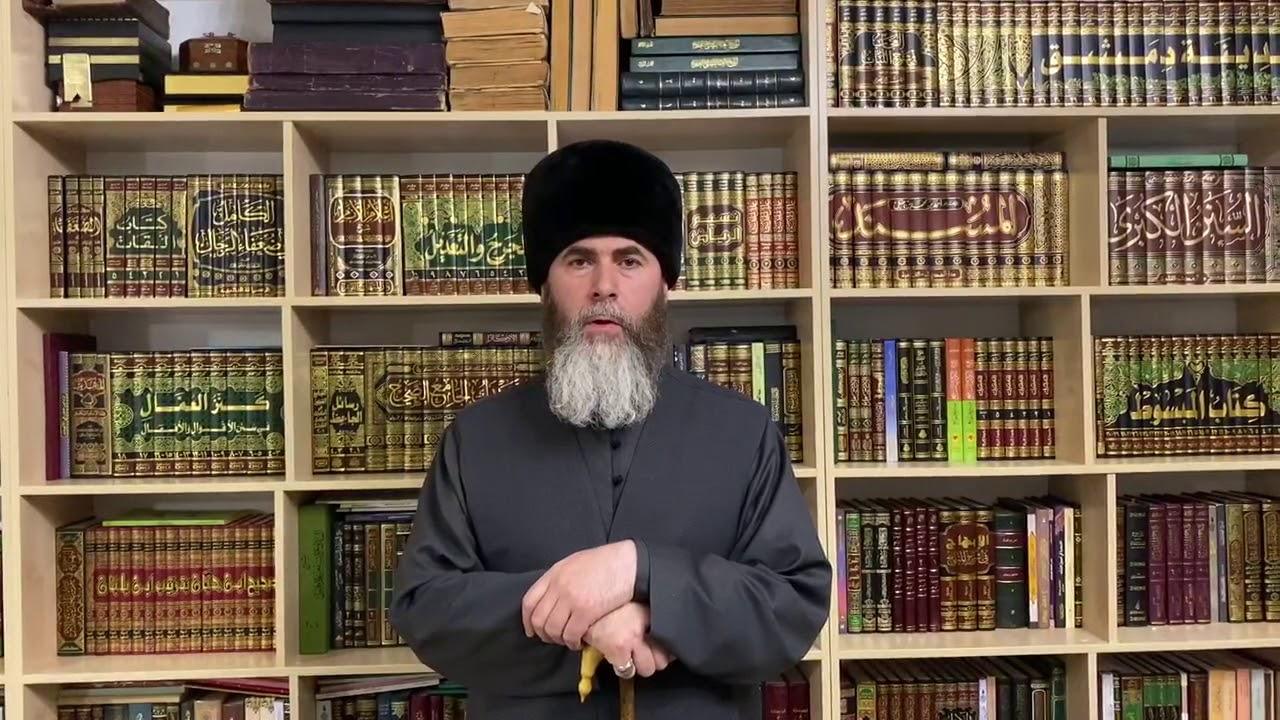 Поздравления Муфтия ЧР Салаха-Хаджи Межиева с праздником Ид аль-фитр