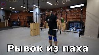 Tall snatch [ENG SUB]  Рывок из паха. Техника выполнения /S Bondarenko (Weightlifting & CrossFit)