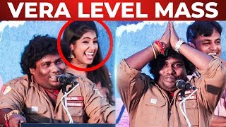 Yogi Babu's Mass Moment on stage! | GV Prakash | Adangathey | KS 31