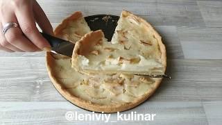 Цветаевский пирог. Простой рецепт яблочного пирога.