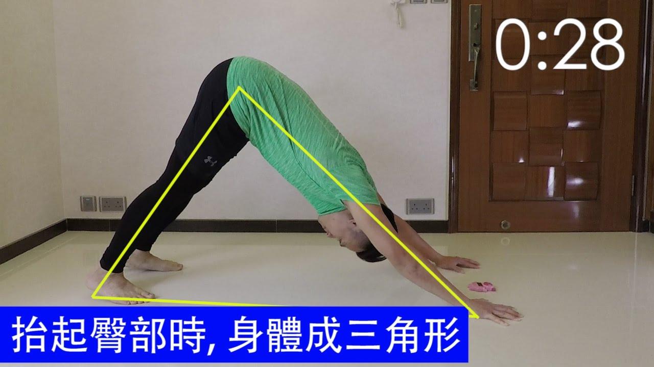 Keep Fit @Home - 核心肌群訓練 - YouTube
