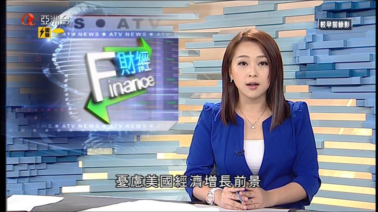 2014年闰9月_李穎琳 2014年9月30日 夜間新聞 財經 - YouTube