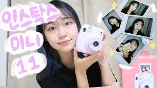 인스탁스 미니11 언박싱-라벤더/ 카메라 케이스 /필름…